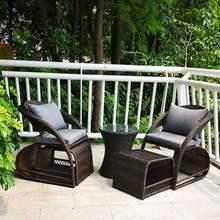 收纳户qz桌椅三件套gu闲(小)桌椅网红花园露台藤桌椅懒的藤椅20