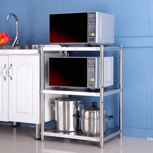 不锈钢qz房置物架家gu3层收纳锅架微波炉烤箱架储物菜架