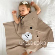 【inqz新品】婴儿gw童空调毯宝宝针织毯球球毯欢乐熊毛线被子