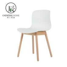 北欧椅子小户型靠背椅家用