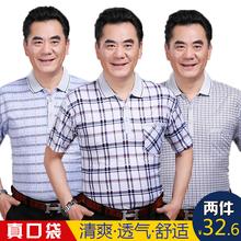 爸爸夏qz短袖T恤中yw体恤衫翻领40-50岁中老年的男装宽松