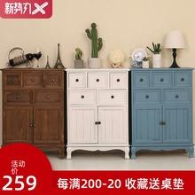 斗柜实qz卧室特价五nw厅柜子简约现代抽屉式整装收纳柜