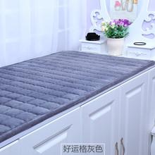 防滑飘窗垫定做加厚垫四季窗台垫qz12榻榻米xr阳台垫毯机洗