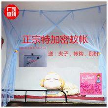 特加密qz生蚊帐寝室bw铺单的床双的床单开门宿舍老式方顶蚊帐
