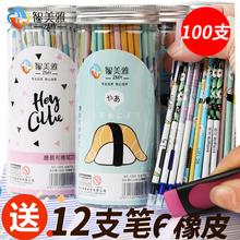 智美雅qz擦笔笔芯3bw级(小)学生用100支热魔摩磨易擦黑0.5mm可爱卡通中性笔