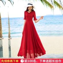 香衣丽qz2020夏bw五分袖长式大摆雪纺连衣裙旅游度假沙滩长裙