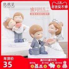 结婚礼r1送闺蜜新婚1h用婚庆卧室送女朋友情的节礼物