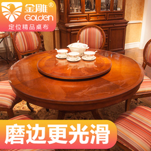 透明圆r1软玻璃桌布1h油防烫免洗欧式水晶板餐桌垫隔热垫家用