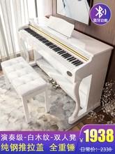 [r1h]成人家用立式电钢琴88键