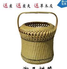 烘笼 r1编灯罩火笼1h旧沙发轻便竹灯笼幼儿园竹灯草帽蝈蝈藤