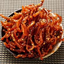 香辣芝r1蜜汁鳗鱼丝1h鱼海鲜零食(小)鱼干 250g包邮
