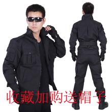 正品作r1衣服套装男1h棉作战训练服春秋耐磨战术服套装