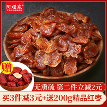 新货正r1莆田特产桂1h00g包邮无核龙眼肉干无添加原味