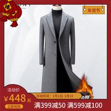 冬季加厚毛呢大衣男2020新r111羊毛呢1h衣秋冬装男装外套潮