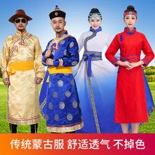 蒙古长r1蒙族男装篝1h舞蹈演出服少数民族长袍大草原传统服装