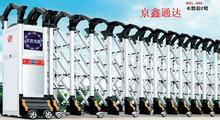 自动伸r1门北京伸缩1h锈钢伸缩门 铝合金伸缩门