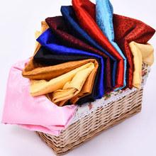织锦缎r2料 丝绸龙eccos古装汉服唐装服装绸缎布料 面料提花