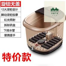 特价足r2盆全自动加ec脚盆 按摩泡脚机电动足疗家用深桶