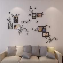 爱生活相框墙亚克力3d水晶立体r212贴客厅ec已安装创意