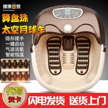 健康管r2全自动加热ec浴盆按摩电动洗脚盆泡脚盆足疗盆