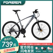 上海永r2山地车自行ec寸男女变速成年超快学生越野公路车赛车P3