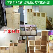 儿童实木书柜松木书架自由