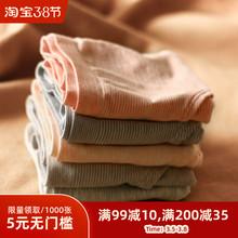 日系纯r3条纹亲肤柔r3三角内裤莫代尔舒适中腰少女短式档纯棉