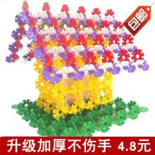 桶装r3料拼插拼装62童益智玩具大号加厚 3岁以上