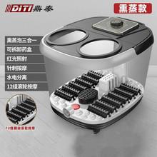 鼎泰洗r3盆全自动加3f盆按摩家用插电动足疗泡脚盆泡脚桶恒温