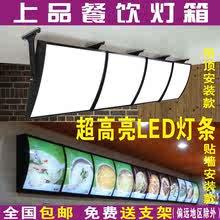 点菜快r3点餐餐饮肯p3箱弧形奶茶广告牌水晶汉堡灯箱LED灯箱