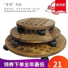 实木可r3动花托花盆3z轮万向轮花托盘圆形客厅地面特价