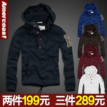 美洲海r3af正品卫3z冬装套头连帽大码运动加绒加厚外套帽衫