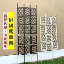 栅栏爬r3架月季植物3z台支架藤架阳台网格铁线莲隔断架子
