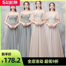 晚礼服r3气质2023z春夏高端宴会姐妹团礼服裙长式女显瘦