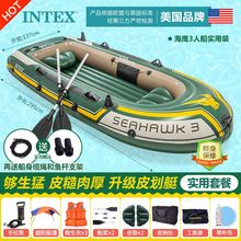 美国皮划艇冲r33舟钓鱼船3z橡皮艇耐磨气垫船2的3的4的