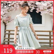 甜美女r8季20218g收腰显瘦法式裙子修身露肩a字裙女装