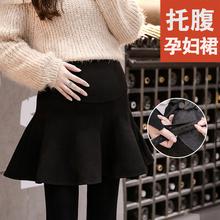 新式加r8加大码孕妇at外穿半身裙百塔时尚300斤托腹打底裤裙