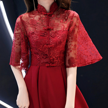 敬酒服新娘订婚旗袍酒红色