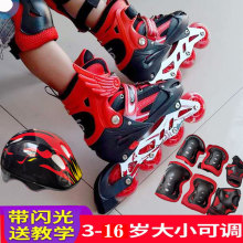 3-4r85-6-8at岁宝宝男童女童中大童全套装轮滑鞋可调初学者