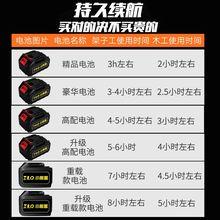 (小)懒器r8刷扳手锂电at子工木工维修工扳手电池