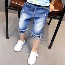 男童牛仔中裤短裤夏装薄式宝宝裤r812男孩七at马裤宽松童装