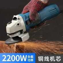 磨片电动工具开槽打磨220v大功率角r815机手砂at功能工业级