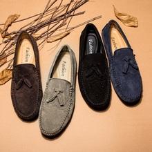 冬季豆r8鞋男鞋真皮at伦快手红的百搭个性韩款加绒懒的鞋大码