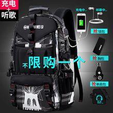 旅行背r8男大容量出at双肩包韩款旅游户外电脑包大号书包学生