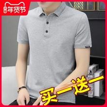 男士短r8t恤潮流夏8o纯色灰色半袖衣服简约针织翻领POLO衫�B
