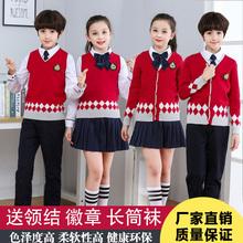 幼儿园园r81春秋毛衣8o风儿童班服(小)学生合唱服秋冬校服套装