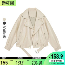 VEGr8 CHAN8o皮衣女2021春装新式西装领BF风帅气pu皮夹克短外套