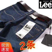 2021春r8新款牛仔裤8o身夏季薄款休闲直筒宽松春秋款长裤子潮