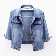 牛仔衬r8女薄式208o夏新式休闲七分袖透气开衫修身显瘦百搭上衣