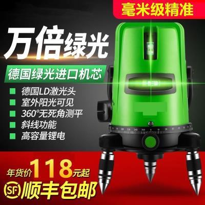 二线绿r8绿线门窗安8o仪便携强光木工超亮绿色室外红外